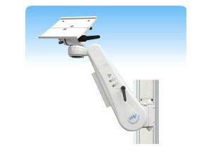 AHM Monitor Arm